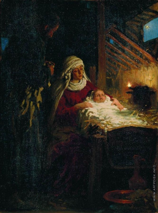 Репин И. Е. Рождество Христово