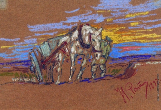 Репин И. Е. Везущая лошадь