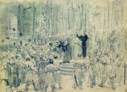 Репин И. Е. Проповедь Кунцевича в Белоруссии