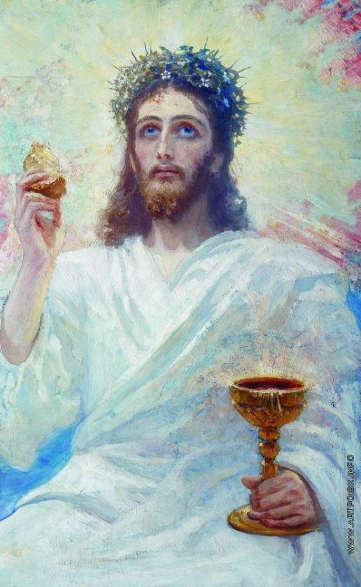 Репин И. Е. Христос с чашей