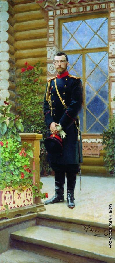 Репин И. Е. Портрет императора Николая II на крыльце