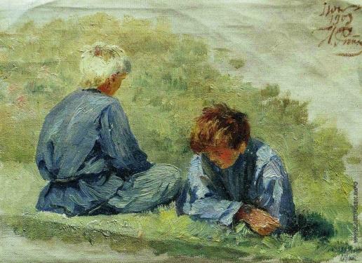Репин И. Е. Мальчики на траве. Этюд