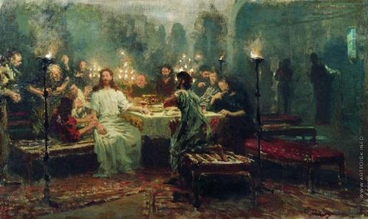 Репин И. Е. Тайная вечеря