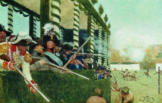 Репин И. Е. Император Александр I и император Наполеон на охоте. Иллюстрация к книге