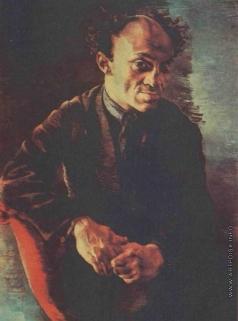 Альтман Н. И. Портрет С.М. Михоэлса