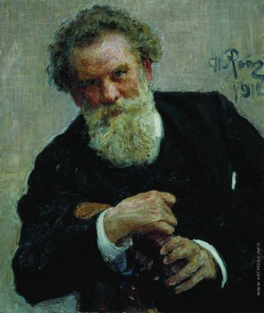 Репин И. Е. Портрет писателя В.Г.Короленко