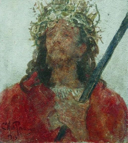 Репин И. Е. Иисус в терновом венце