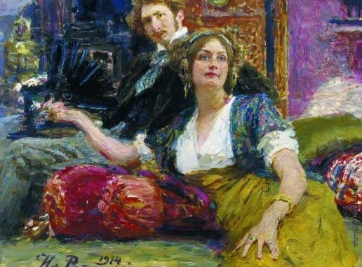 Репин И. Е. Портрет поэта С.М.Городецкого с женой