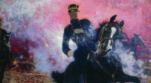 Репин И. Е. Бельгийский король Альберт в момент взрыва плотины в 1914 году