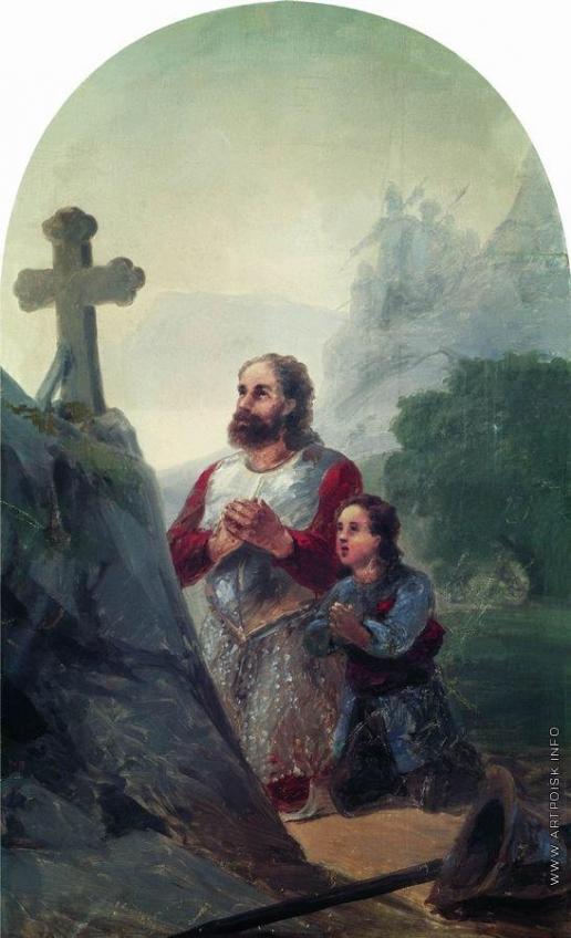 Айвазовский И. К. Клятва перед Аварайской битвой (полководец Вартан Мамиконян V в.)