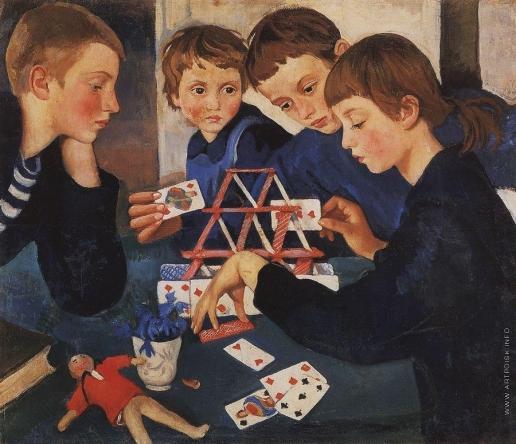Серебрякова З. Е. Карточный домик