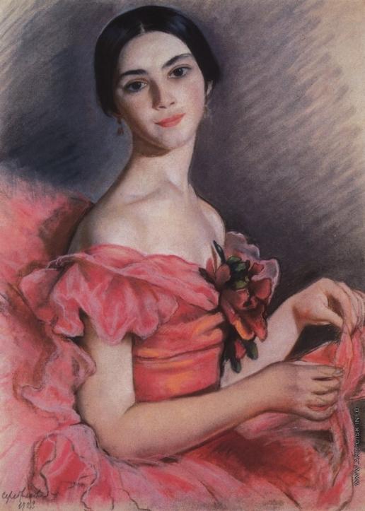 Серебрякова З. Е. Портрет Е.Н.Гейденрейх в красном