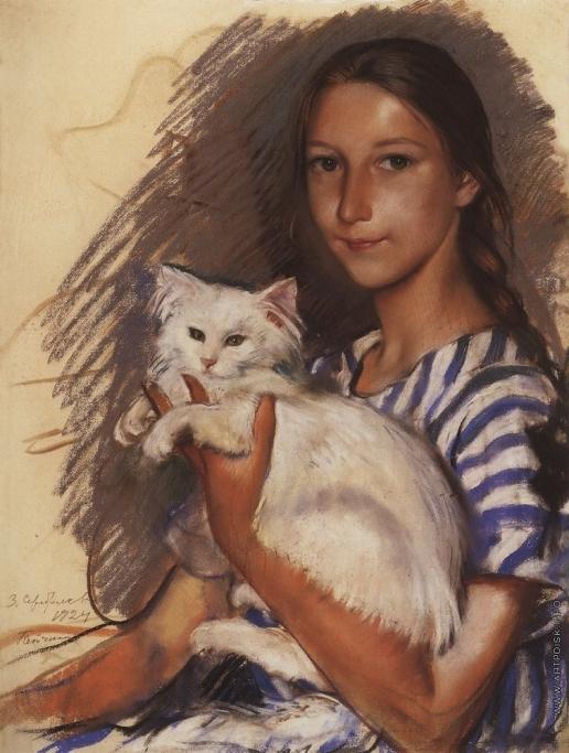 Серебрякова З. Е. Портрет Наташи Лансере с кошкой