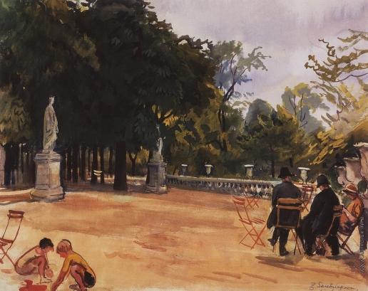 Серебрякова З. Е. В парке