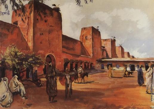 Серебрякова З. Е. Марракеш. Стены и башни города