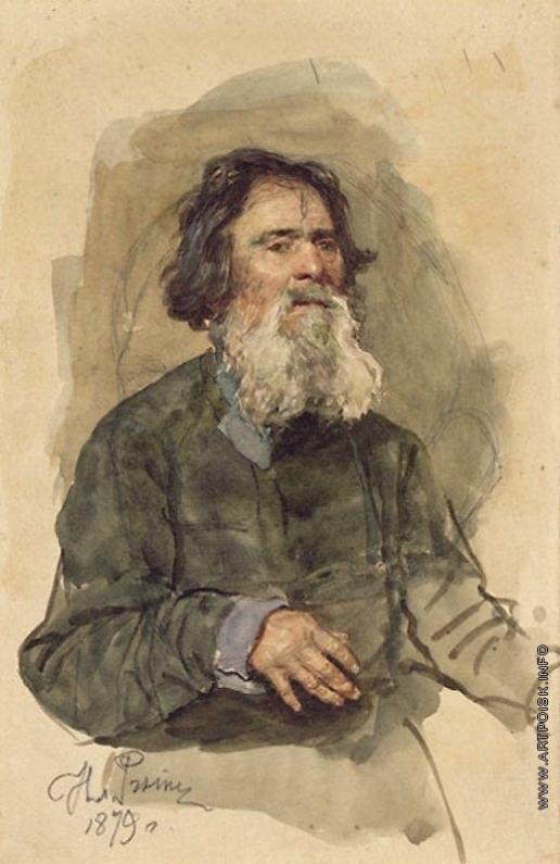 Репин И. Е. Бородатый крестьянин.
