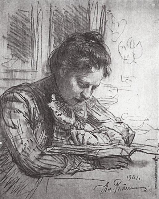 Репин И. Е. За чтением (Портрет Наталии Борисовны Нордман).