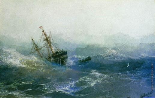 Айвазовский И. К. Кораблекрушение
