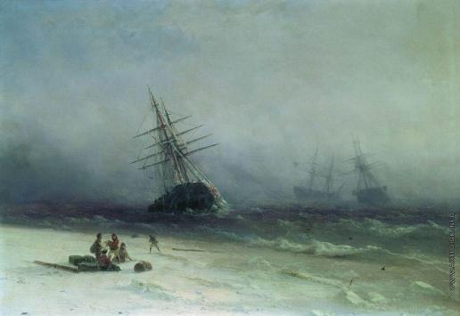 Айвазовский И. К. Кораблекрушение в Северном море