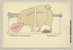 Каррик В. В. Карикатура