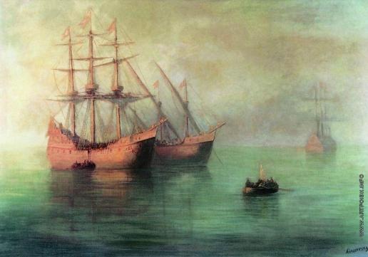 Айвазовский И. К. Корабли Колумба
