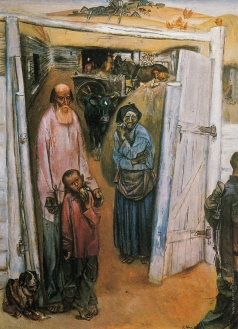 Моисеенко Е. Е. Из детства