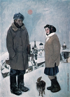 Моисеенко Е. Е. Автопортрет с женой