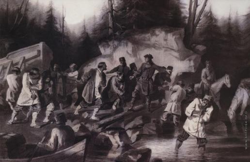 Суриков В. И. Петр Великий перетаскивает суда из Онежского залива в Онежское озеро для завоевания крепости Нотебург у шведов