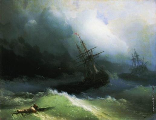 Айвазовский И. К. Корабли на бушующем море