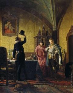Неврев Н. В. Присяга Лжедмитрия I польскому королю Сигизмунду III на введение в России католицизма