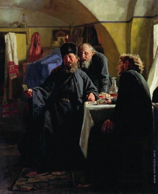 Неврев Н. В. Монахи