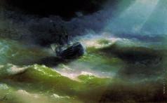 Айвазовский И. К. Корабль «Императрица Мария» во время шторма