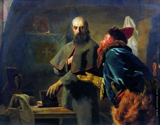 Неврев Н. В. Кончина митрополита Филиппа