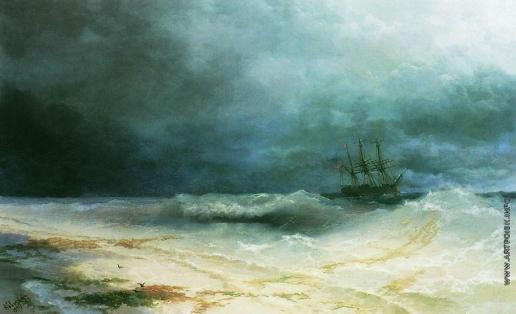 Айвазовский И. К. Корабль в бурю