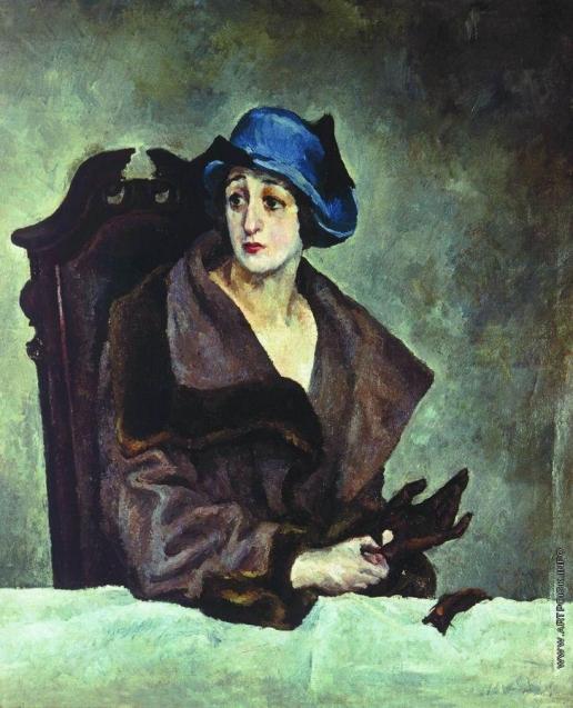 Осмеркин А. А. Женский портрет