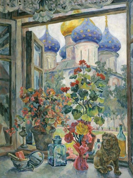 Осмеркин А. А. Вид из окна на Троице-Сергиеву лавру
