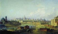 Воробьев М. Н. Вид Московского Кремля (со стороны Устьинского моста)