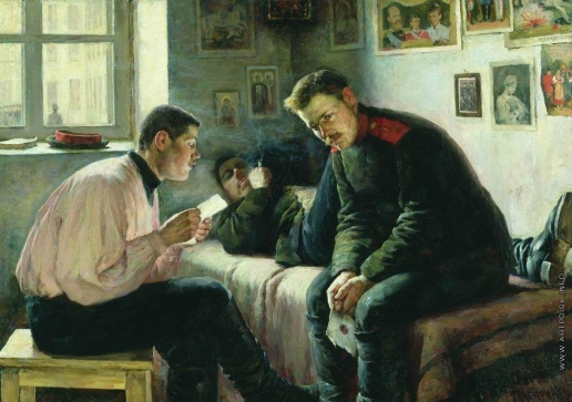 Пастернак Л. О. Вести с родины