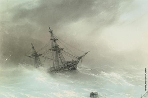 Айвазовский И. К. Корабль в бушующем море