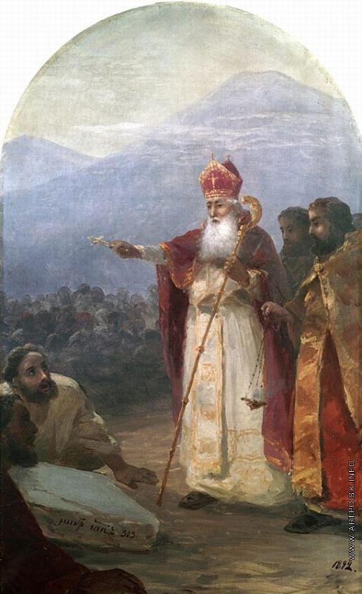 Айвазовский И. К. Крещение армянского народа. Григор-просветитель (IV в.)