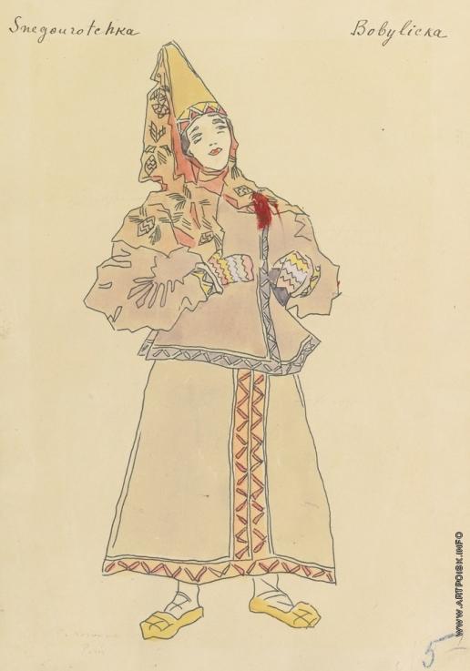 Коровин К. А.  Эскиз костюма к «Снегурочке»