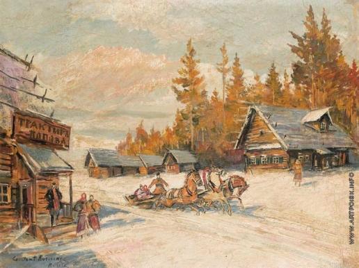 Коровин К. А.  Зимняя сценка с тройкой