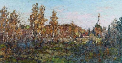 Петровичев П. И. Осень