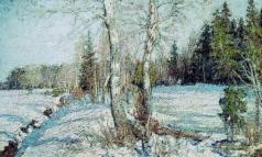 Петровичев П. И. Ранняя весна