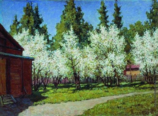 Петровичев П. И. Цветущий сад