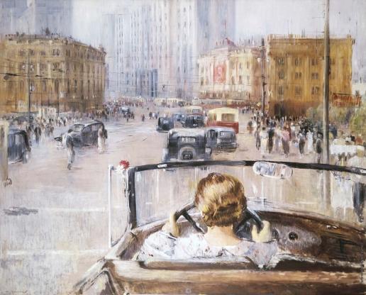 Пименов Ю. И. Новая Москва