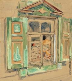 Якунчикова М. В. Девочки в окне