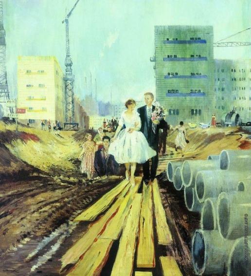 Пименов Ю. И. Свадьба на завтрашней улице