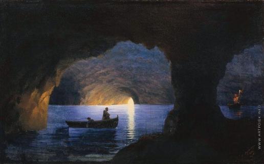 Айвазовский И. К. Лазоревый грот. Неаполь