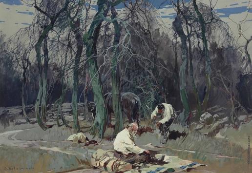 Колесников С. Ф. В лесу